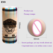 EVO Vagina real Pocket pussy Male masturbator for man Sex toys for men Sex products Erotic toys Juguetes sexuales para hombres(China)