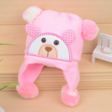 Bear Baby Hat Cotton Infant Caps Warm Ear Boys Beanies Thick Winter Girl Hats Autumn Toddler Cap With Pompom Accessories Newborn(China)