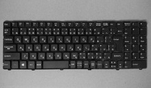 New notebook laptop keyboard for MSI CX640 CX640-851X A6400 CR640 JP/Japaese layout(China)