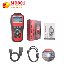Lowest price 2017 super price Maxidiag MD801 code reader scanner for OBD1 OBDII protocol free shipping