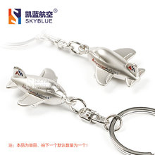 Creative Cute Luggage Tag American USA Airline Silver Metal Plane Travel Bag Tag for Pilot Airman(China)