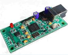 latest XMOS U8 USB 384K 32B module I2S SPDIF output,support DSD for es9018 DAC A8-008(China)