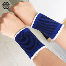 Yuerlian 1 Pair High Elasticity Wrist Support 8.5*11cm Sports Safety Gel Protection Arm Brace Guard Worm Wrist Band Basketball