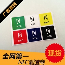 (60pcs)PET NFC Tag Stickers Adhesive RFID Tags Label 6 DIfferent Colors Alarm Clock Control All Phones Compatible