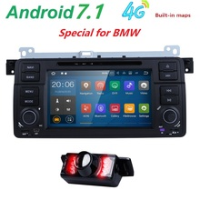 Android 7.1 Two Din 7 Inch Car DVD Player For BMW/E46/M3/MG/ZT/Rover 75/320/318/325 RAM 2G RAM 4G WIFI GPS Navigation Radio FM