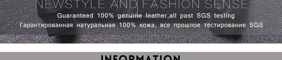 genuine-leather-1940_05