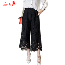 Fashion Summer Women's Pants Lace Hollow Out Calf Length Wide Leg Pants Female White Black Crochet Elastic Waist Trousers 2017