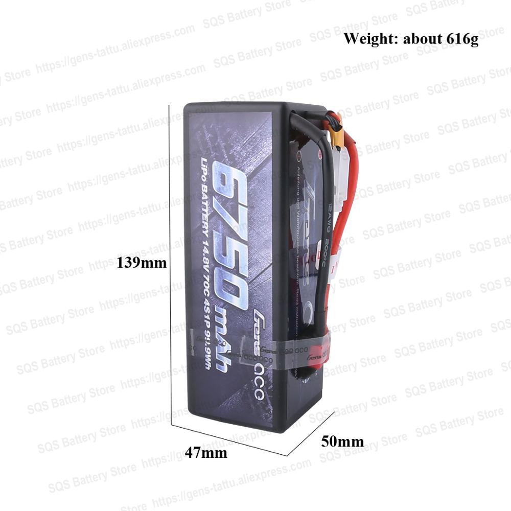 Lipo Battery (6)