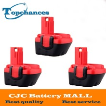 3PCS High Power 12V Ni-CD 2.0Ah Rechargeable Replacement Power Tool for Bosch Battery BAT043 2 607 335 692 22612 Drill Batteries(China)