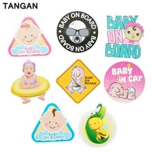 TANGAN 8 pcs Lovely Baby Stickers on Motorcycle Suitcase Home Decor Laptop Covers DIY Decal In the Car Sticker styling bicycle(China)