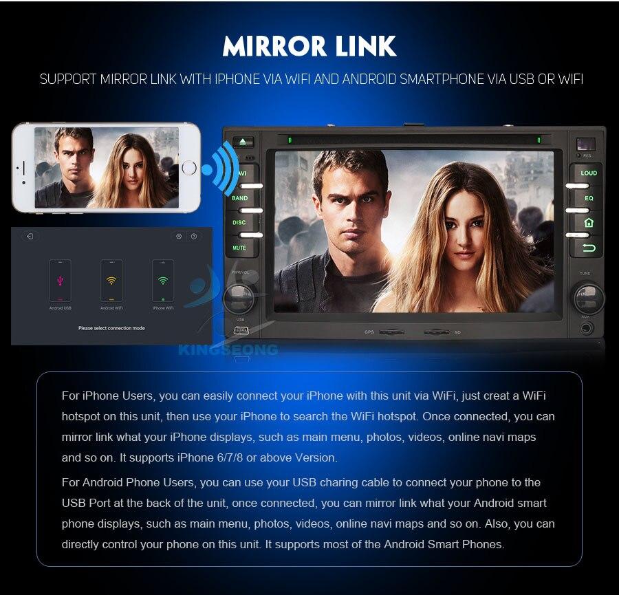 ES7577K-E9-Mirror-Link