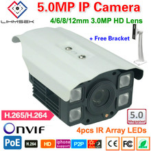 Lihmsek H.265 Onvif 5 MP 1/2.5 CMOS Security Bullet Megapixel P2P Fixed Lens with PoE Network CCTV IP Camera with free bracket