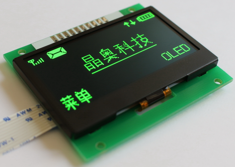 2.4 inch OLED screen module SPI 12864 PMOLED 3.3V -40 of the sun visible green word<br>