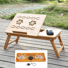Computer Desks bed table home Furniture bamboo laptop desk with cooling fan 54*34CM portable foldable new cheap whole sale hot(China)