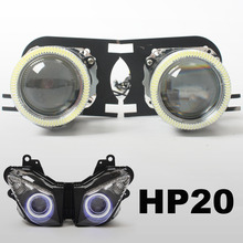 KT HID Projector Lens Kit Suitable for Kawasaki ZX-10R 2008 2009 2010 Motorbike Angel Halos Eyes Headlight(China)