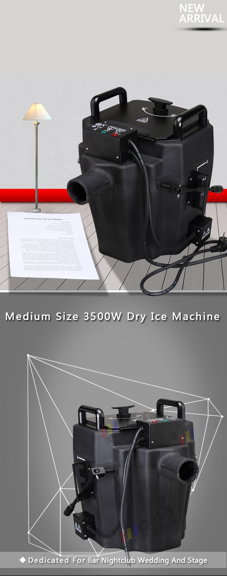 dry ice machine -3