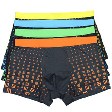 Buy HOT Brand New Mens Sexy U-Convex Soft Bamboo Fiber Underwear Shorts Panties homme Trunks Pouch Boxer Male Underpants