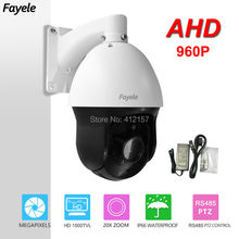 Security CCTV 960P 1.3MP AHD 1500TVL High Speed Dome PTZ Camera 36X Optical ZOOM IR 200M Auto Focus IP66 Full HD Analog Pan/Tilt