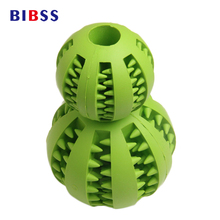 7CM 5CM Soft Rubber Chew Toys Ball For Small Medium Large Dogs Toy Balls Chien Supplies Pet Training Playing Ball(China)