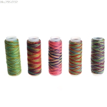 New 5PCS Sewing Machine Threads Overlocking String Polyester Colorful All Purpose Apparel Sewing Fabric Arts Crafts Z07 DropShip(China)
