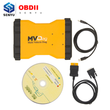 High Quality MVD Multi Vehicle Diag 2014 R2 R3 Bluetooth Diagnostic Tool for Cars/Trucks MVD Same With TCS CDP OBD2 Scanner(China)