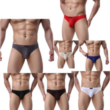 Buy 2017New Men's Cotton Comfortable Triangle Briefs Underwear Soft Stretchy Bulge Pouch Briefs Men's Shorts Intimates 7 Solid Color