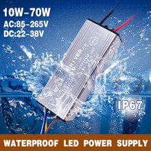 [MingBen]LED Driver Power Supply 10W 20W 30W 50W 70W Convert AC100-265V To DC22-38V MB Lighting Driver For Floodlight No Flicker(China)