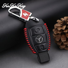 Genuine Leather Car Key Case Cover Mercedes W203 W210 W211 Amg W204 C E S Cls Clk Cla Slk 2&3 Buttons Smart Car Keychain