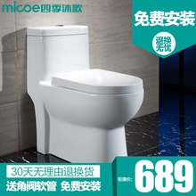 Four seasons flush toilet, family bathroom, toilet, adult toilet, siphon, deodorant, double stalls, water saving.(China)