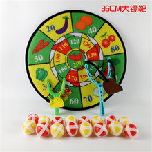 Children toy dart plate security safe soft round darts plate board fastening tape ball club house family entertainment target