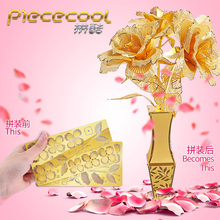 Estartek Piececool P050-G Science Education Toys 4D Alloy Metal Assembly Model Gold Rose for Lover's Birthday Holiday Gift