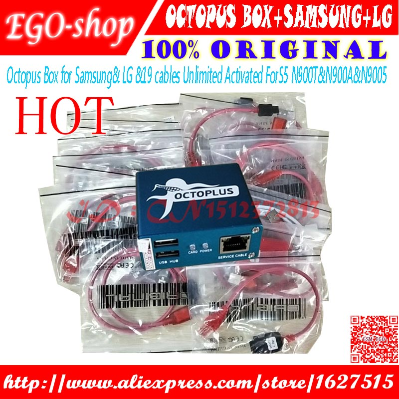 gsmjustoncct Octopus box Full activated for LG for Samsung 19cables including optimus cables