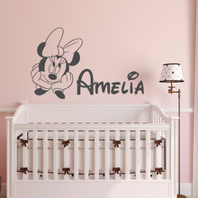 Lying Minnie Mouse Customed Babies Name Cute Wall Stickers Home Kids Bedroom Sweet Decor Vinyl Wall Decals DIY Poster W-369