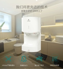 High Speed Hand Dryer Fully Automatic Induction Hotel Home Bathroom Hot and Cold Fast Efficient High Power Soft Comfortable(China)
