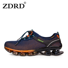 ZDRD breathable running shoes men sneakers bounce Cushioning outdoor sport shoes Professional Training shoes plus size