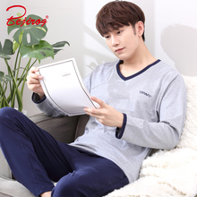 Bejirog pajamas sets for male long sleeve pijama cotton big size sleep clothing sleepwear men pyjamas suit autumn casual nightie(China)