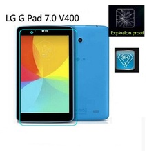 Hight quality 0.33mm ultra thin 9H tempered glass for LG G pad 7.0'' V400 tablet(China)