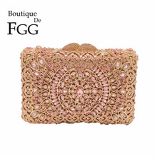 Champagne Pink Crystal Diamond Women Metal Evening Clutch Bags Hardcase Bridal Box Handbag Purse Wedding Party Minaudiere Bag