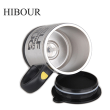 HIBOUR 350mL Automatic Electric Coffee Cup Smart Self Stirring Mug Stainless Steel Tea Milk Mixing Cups(China)