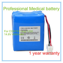 Medic Battery Replacement for ECG HYLB-683,HYLB-293,ECG-1200,ECG-1210 High Quality Vital signs monitoring battery