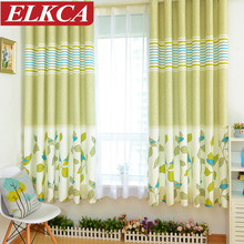 2 PC Modern Short Curtains for the Bedroom Window Curtains for Living Room Bay Window Curtains for Bedroom Kids(China)