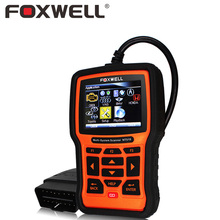 FOXWELL NT510 Full System for BMW VAG Land Rover Hyundai Toyota ABS SRS Airbag EPB Oil Light Reset Car OBD OBD2 Diagnostic Tool(China)