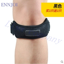 2016 Buy 1 Get 1 FREE Kneepad Summer male and female summer sports riding mountain basketball anti-skid breathable ultra-thin(China)