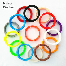 1china 150m or 10color/set 3D Printer Filament ABS/PLA 1.75mm Plastic Rubber Consumables FDM 3D Printer Material 3d pen filament