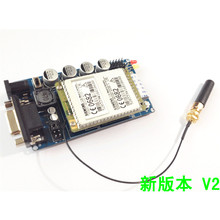 TC35 TC35i GSM development board GSM module Alarm direct connection MCU Send power supply second edition