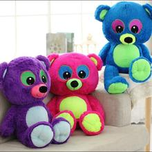 1pcs 70cm Big Size Good Quality Colorful Bear Doll Plush Stuffed Toy Doll For Children Teddy Bear Girls Gift(China)