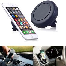 360 Degree Universal Car Holder Magnetic Air Vent Mount Dock mobile phone holder For iPhone 6s Samsung Xiaomi celular carro
