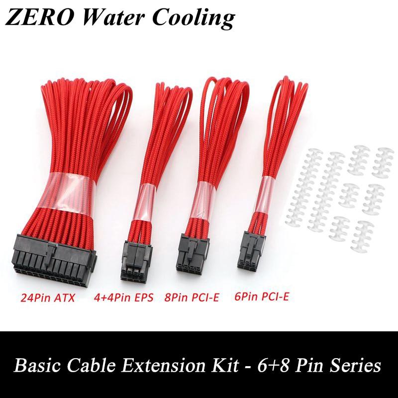 Basic Extension Cable Kit - 1pcs ATX 24Pin / EPS 4+4Pin / PCI-E 8Pin / PCI-E 6Pin Extension Cable - 6 Colors Available.<br>