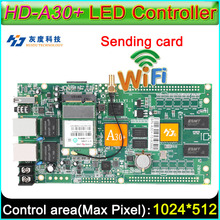 Full Color Asynchronous Controller Card, HD-A30+ WiFi large display sending card, DIY LED display screen controller(China)