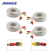 ANNKE 4 Pack 30M 100ft CCTV Cable BNC + DC Plug Video Power Cable for Wire AHD Camera and DVR Surveillance System Accessories(China)